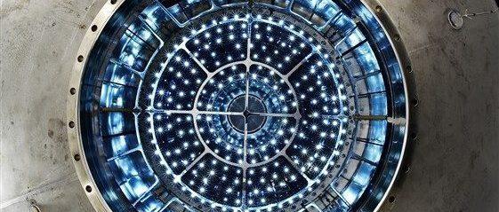 Ein CERN der deutschen Sprache